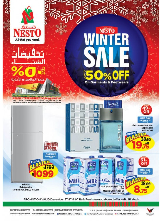 Weekend Grabs - Butina Sharjah
