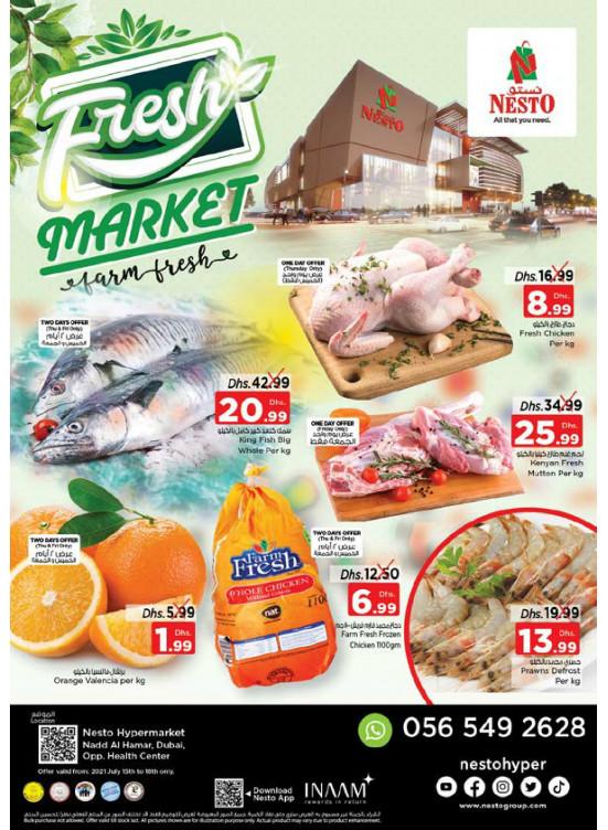 Fresh Deals - Nadd Al Hamar