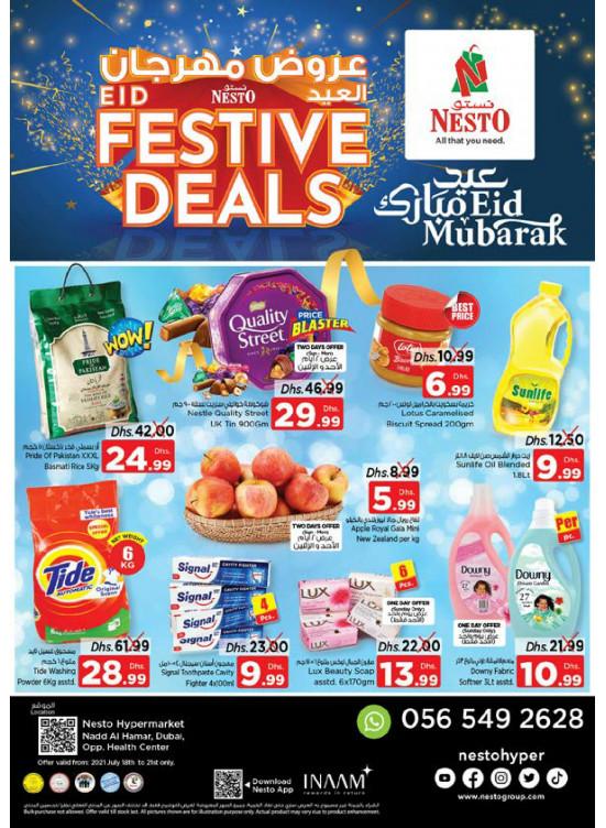 Eid Festive Deals - Nadd Al Hamar