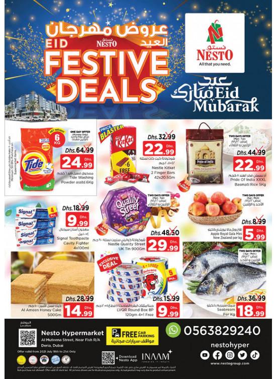 Midweek Deals - Burj Nahar Mall, Dubai