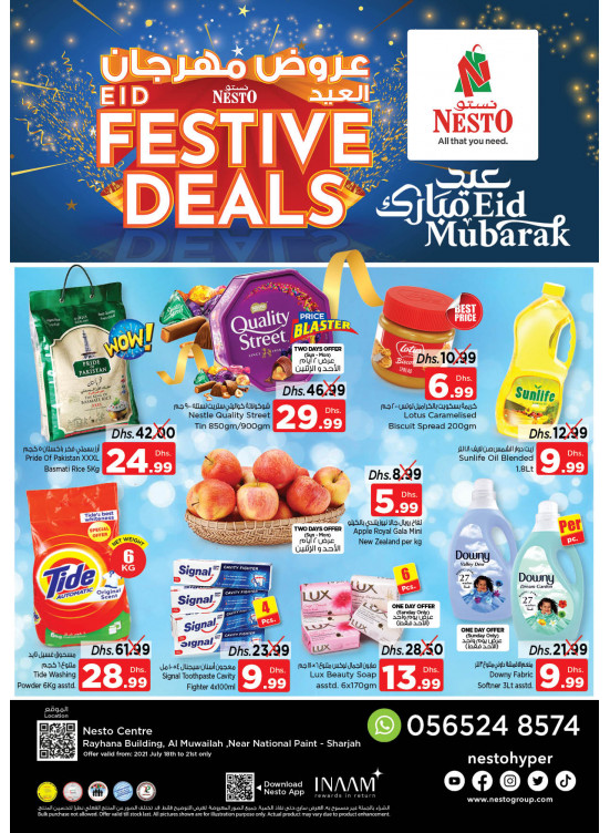 Midweek Deals - National Paints, Sharjah