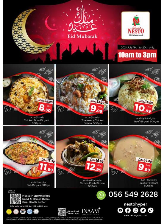 Eid Al Adha Offers - Nadd Al Hamar