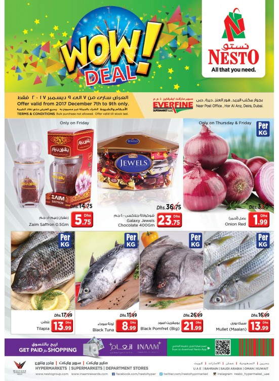 Weekend Grabs - Everfine Hor Al Anz Dubai