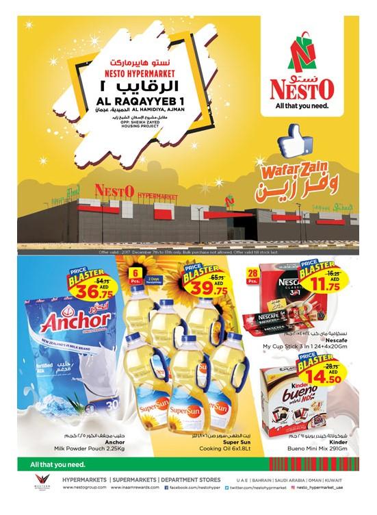 Weekend Grabs - Al Raqayib