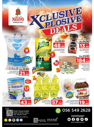 Exclusive Deals - Nadd Al Hamar