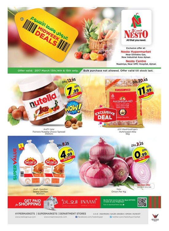 Midweek Deals Nesto At Opp. GMC Hospital & Nuaimiya Ajman