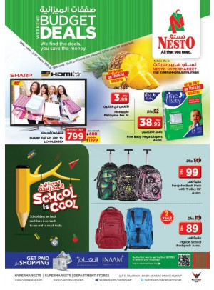 Weekend Budget Deals, at Butina Sharjah