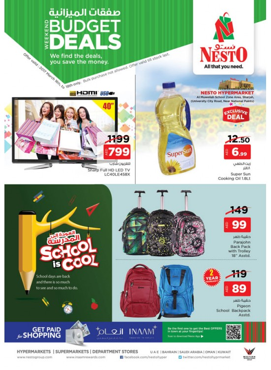 Weekend Budget Deals at Muweiliya Sharjah