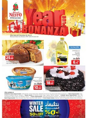 Year Plus Bonaza Offers - Rak, Sharjah & Ajman Branches