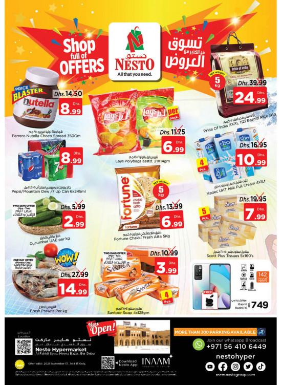 Midweek Deals - Al Fahidi Souq, Dubai