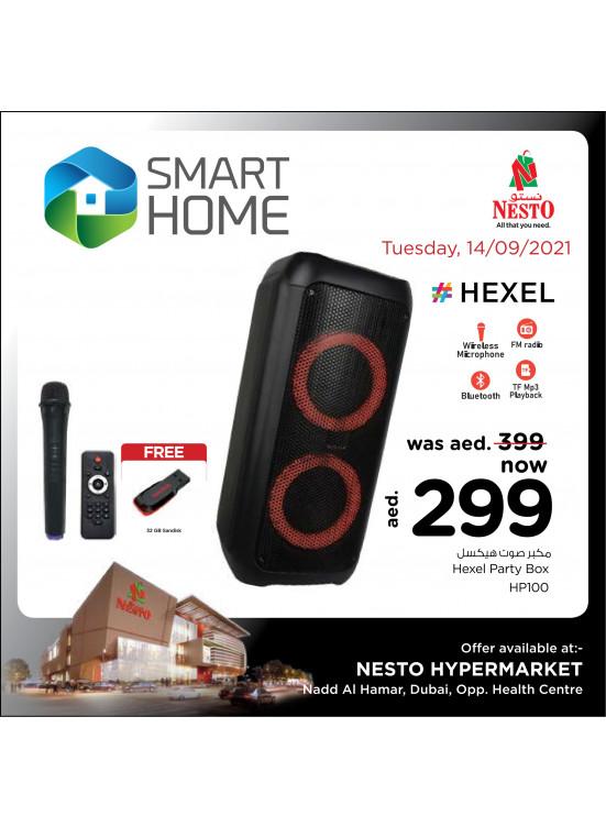 Smart Offers - Nadd Al Hamar