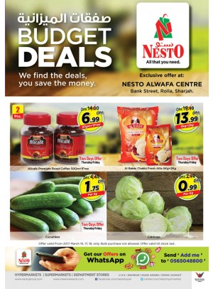 Budget Deals at Rolla Sharjah