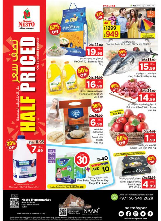 Half Priced - Nadd Al Hamar