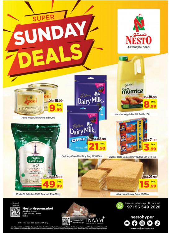 Super Sunday Deals - Nadd Al Hamar