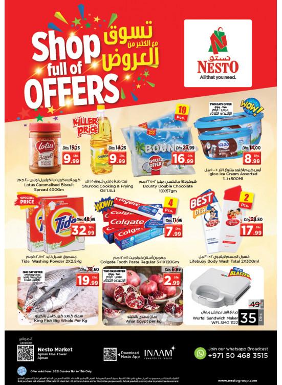 Midweek Deals - Al Rumailah