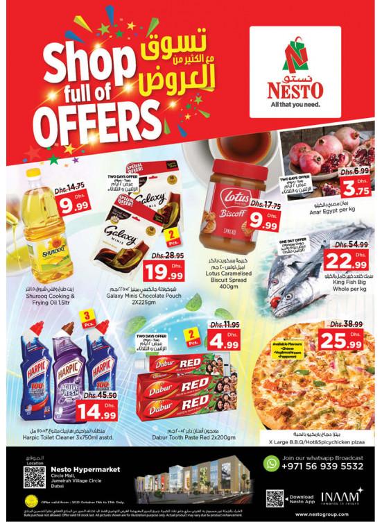 Midweek Deals - Circle Mall, Dubai
