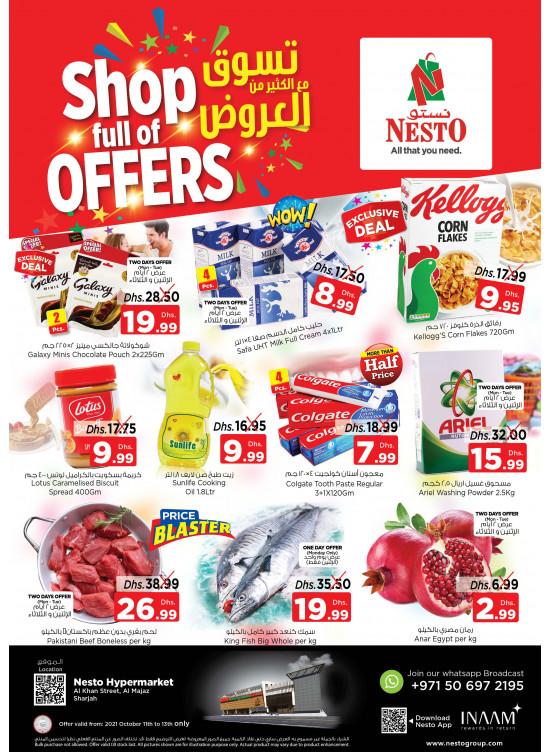 Midweek Deals - Al Khan, Sharjah