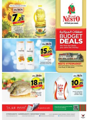 Weekend Grabs - Jurf Ajman