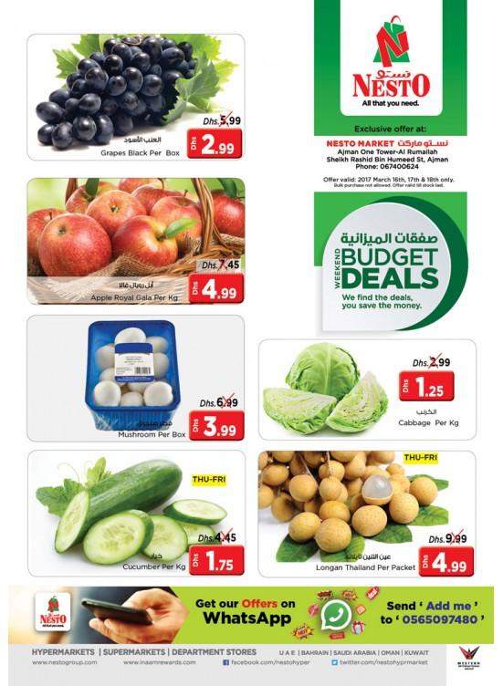 Budget Deals at Al Rumailah Ajman