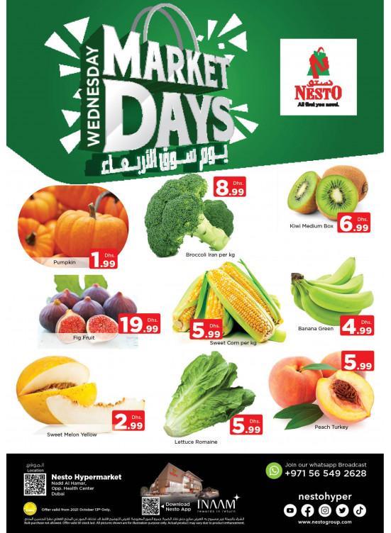 Wednesday Market Days - Nadd Al Hamar