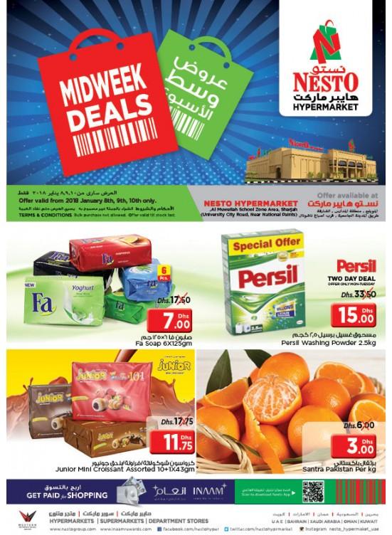 Midweek Deals - Muweilih Sharjah