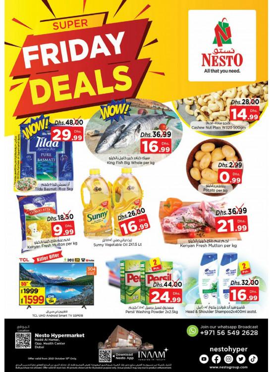 Super Friday Deals - Nadd Al Hamar