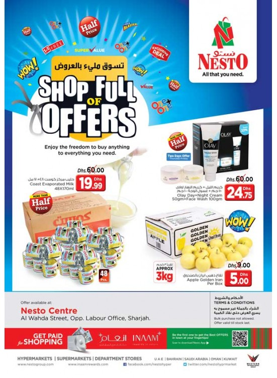 Shop full of Offers - Al Wahda