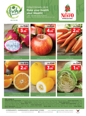 Fresh Market Deals - Ajman & Sharjah Branches