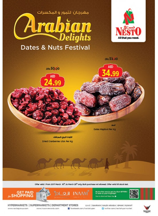 Dates & Nuts Festival