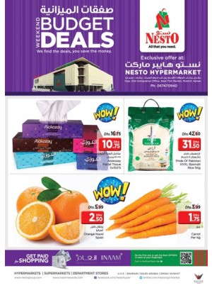 Weekend Grabs - Mushrif Ajman