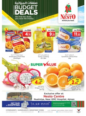 Weekend Grabs - Nuaimiya Ajman