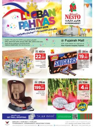 Weekend Grabs - Fujairah