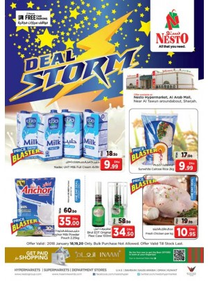 Weekend Grabs - Al Arab Mall