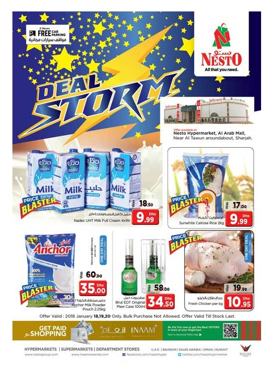 Weekend Grabs - Al Arab Mall