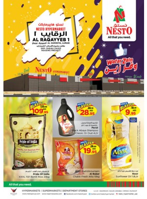 Weekend Grabs - Al Raqayib