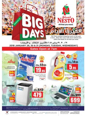 Big Days Offers - Ajman & Sharjah Branches