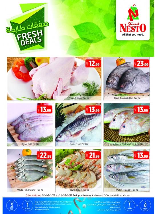 Fresh Deals @ Everfine Hor Al Anz