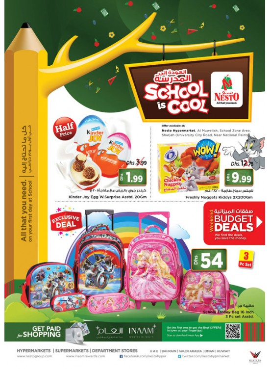 Weekend Grabs at Muweiliya Sharjah