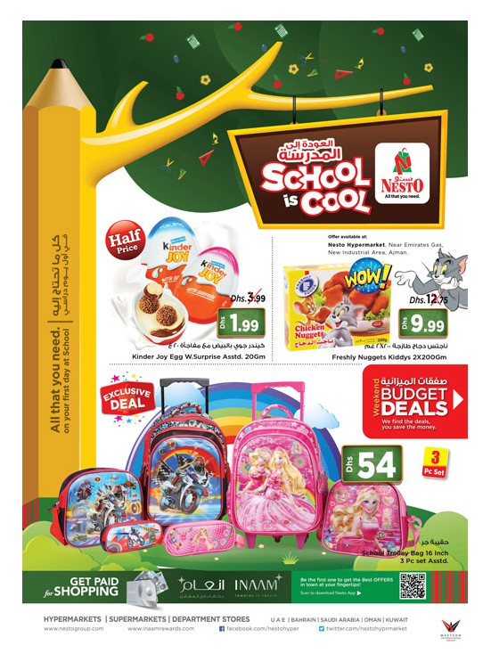 Weekend Grabs at Opp. Gmc Hospital Ajman