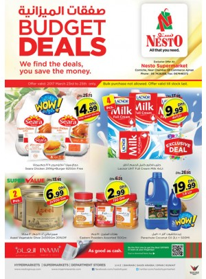 Weekend Grabs at Al Wahda Sharjah