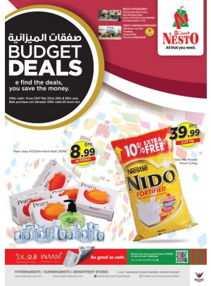 Weekend Grabs at Jafza