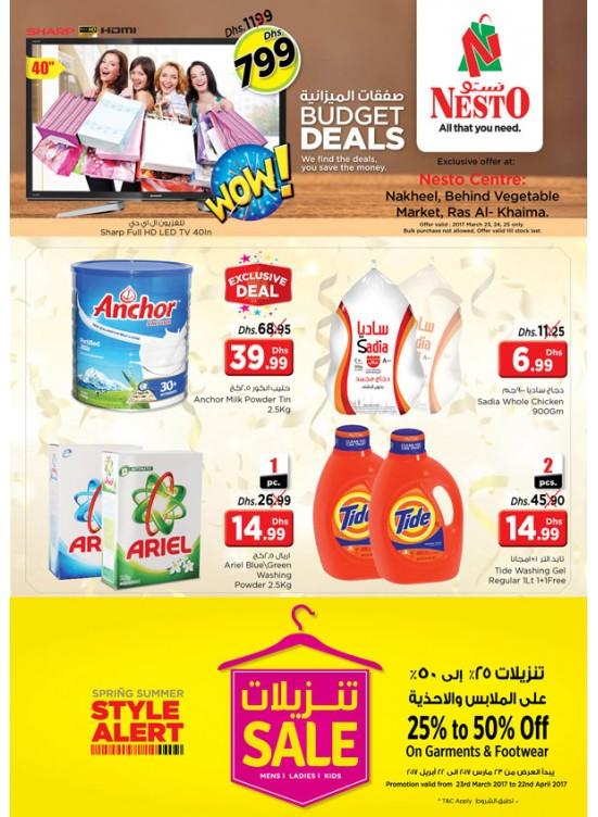 Weekend Grabs at Ras Al Khaima