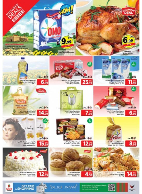 Midweek Deals Nesto At Muwailah Sharjah