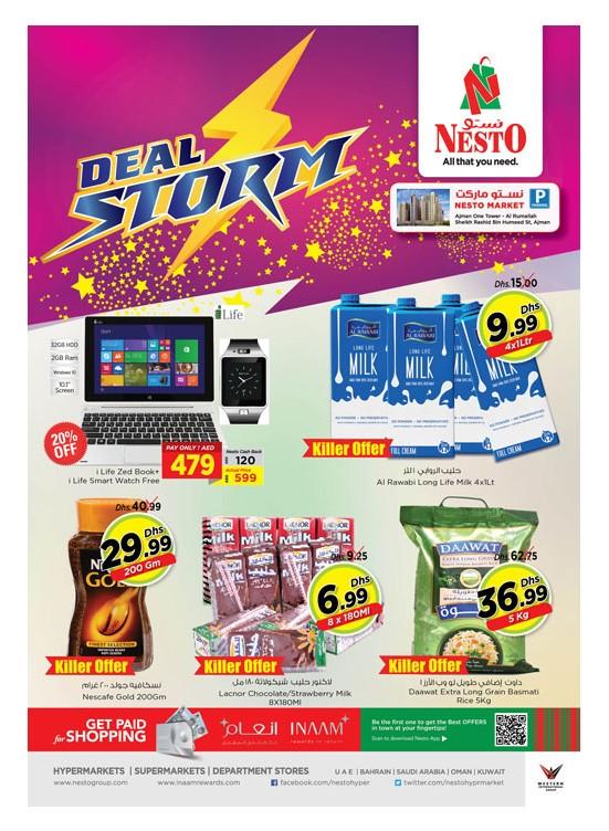Midweek Deals Nesto At One Tower Rumailah Ajman