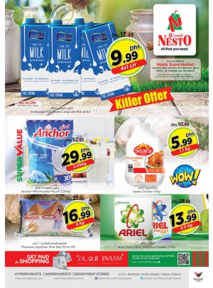 Weekend Grabs at Nesto Corniche Ajman