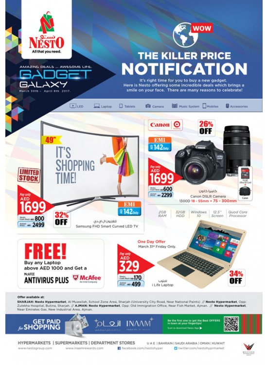Killer Price Notification