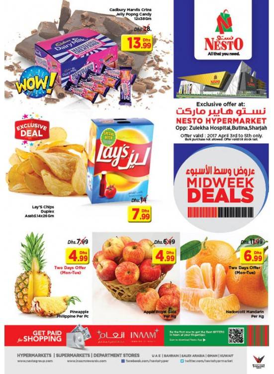 Midweek Deals - Butina Sharjah