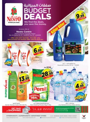 Weekend Grabs at Ras Al Khaima