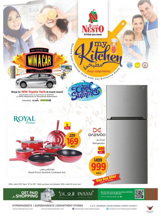 Weekend Grabs at National Paint Sharjah