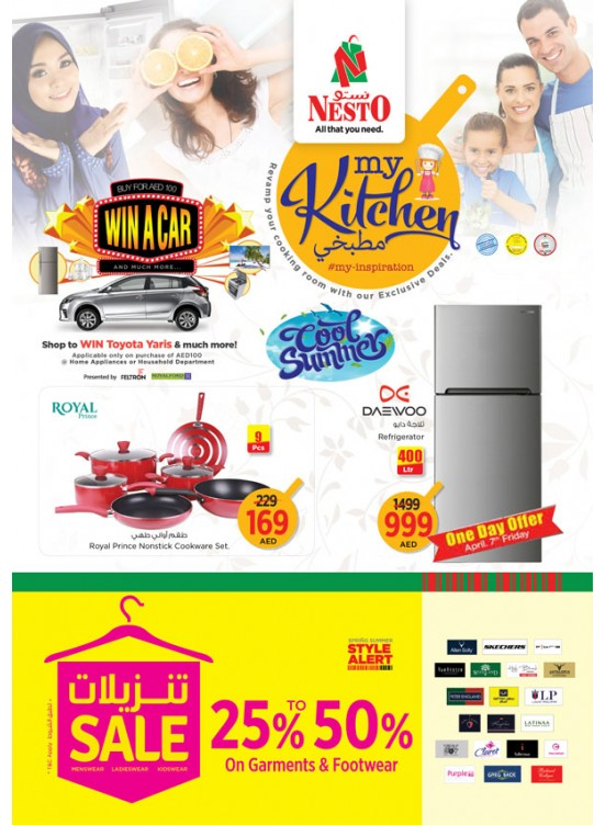 Weekend Grabs, Opp. Gmc Hospital Ajman